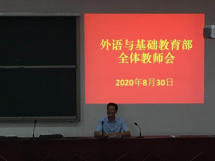 微信图片_20200831112150.jpg